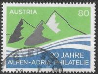 Austria 2015 Alps-Adria Philately 80c good/fine used